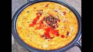 Dahi ki Sabzi Recipe | Dahi ki Recipe