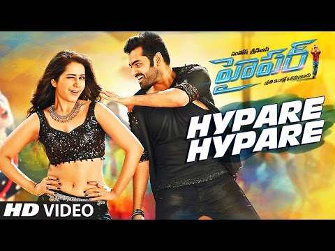 Hyper Songs | Hypare Hypare Full Video...