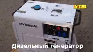 Дизельный генератор Hyundai DHY6000SE(, 2013-05-05T19:46:19.000Z)