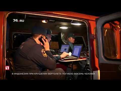 Челябинская областная организация Профсоюза работников