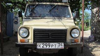 Двигатель ВАЗ на ЛуАЗ: часть вторая.