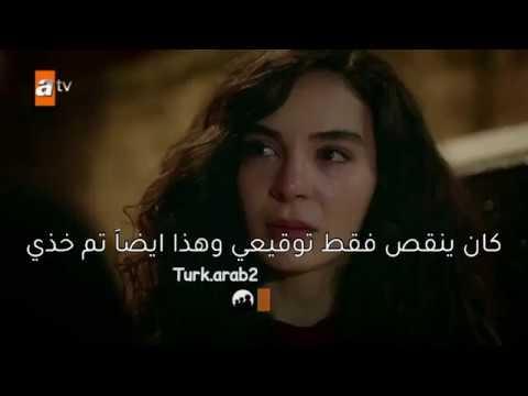 زهرة الثالوث الحلقة 25 مترجمة بالعربية