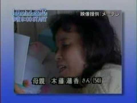 Download movie 1 litre of tears aya