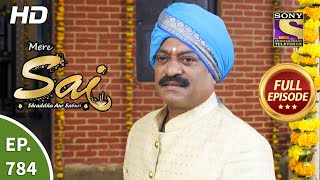 Mere Sai - Ep 784 - Full Episode - 12th January, 2021