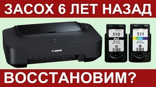 видео картридж canon mp230