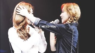 taeny i need you my boo