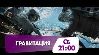 """Сандра Булло и  Джордж Клуни в фильме """"Гравитация"""""""