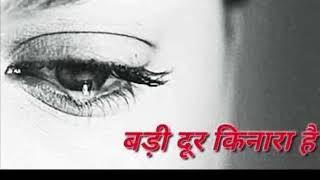 BHEEGI PALKON PAR NAAM TUMHARA HAI || Babbu Mann || Full Song