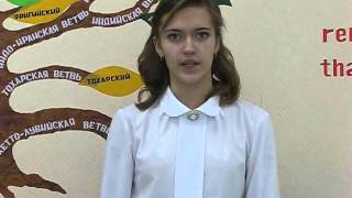 Гавриил Романович Державин Признание