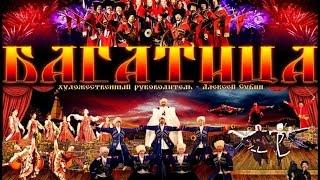 22 АВГУСТА В ДЕНЬ РОЖДЕНИЯ ЛЕБЯЖЬЕ Ансамбль танца и песни казаков