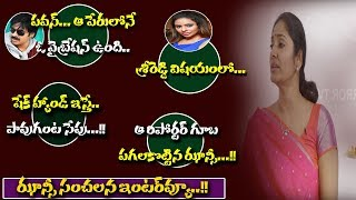 Tollywood Actress and Television Anchor Jhansi Exclusive Interview | Mirror TV Channel