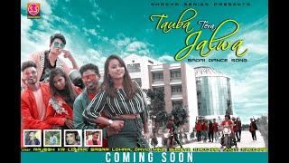 Tauba Tera Jalwa || Official Teaser || Sadri Dance Song || Nitesh Kachhap ||