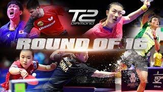 T2 Diamond Malaysia   Day 1   Round of 16