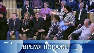Убийство Вороненкова. Время покажет. Выпуск от23.03.2017