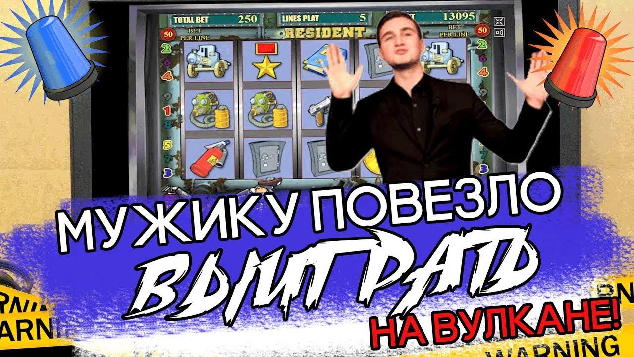выигрыш казино сонник денег в