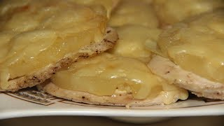 Куриная отбивная с ананасом и сыром ( Самый вкусный рецепт ! )