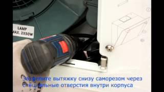 видео Отзывы о Вытяжка 60 см Cata Ceres 600 AWH