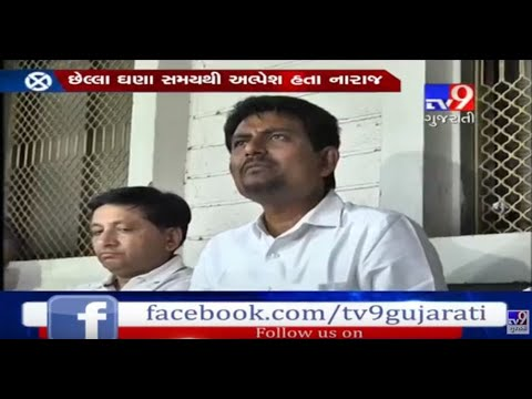 Ahmedabad: I'll not join BJP, says Alpesh Thakor after quitting Congress party- Tv9