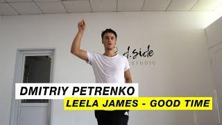 Leela James - Good Time |Choreography by Dmitriy Perenko |D.Side Dance Studio