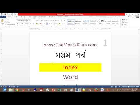 Microsoft Word 2013 Video Tutorial in Bengali (Part-7)  HyperLink And BookMark