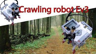 Crawling Robot For Ev3 45544 At Covid TimeПолзающий робот Eв3 со средним двигателем