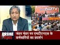 Prime Time With Ravish Kumar, Feb 21, 2019 | Are 'Aam Aadmi' Problems Not Political Issues?