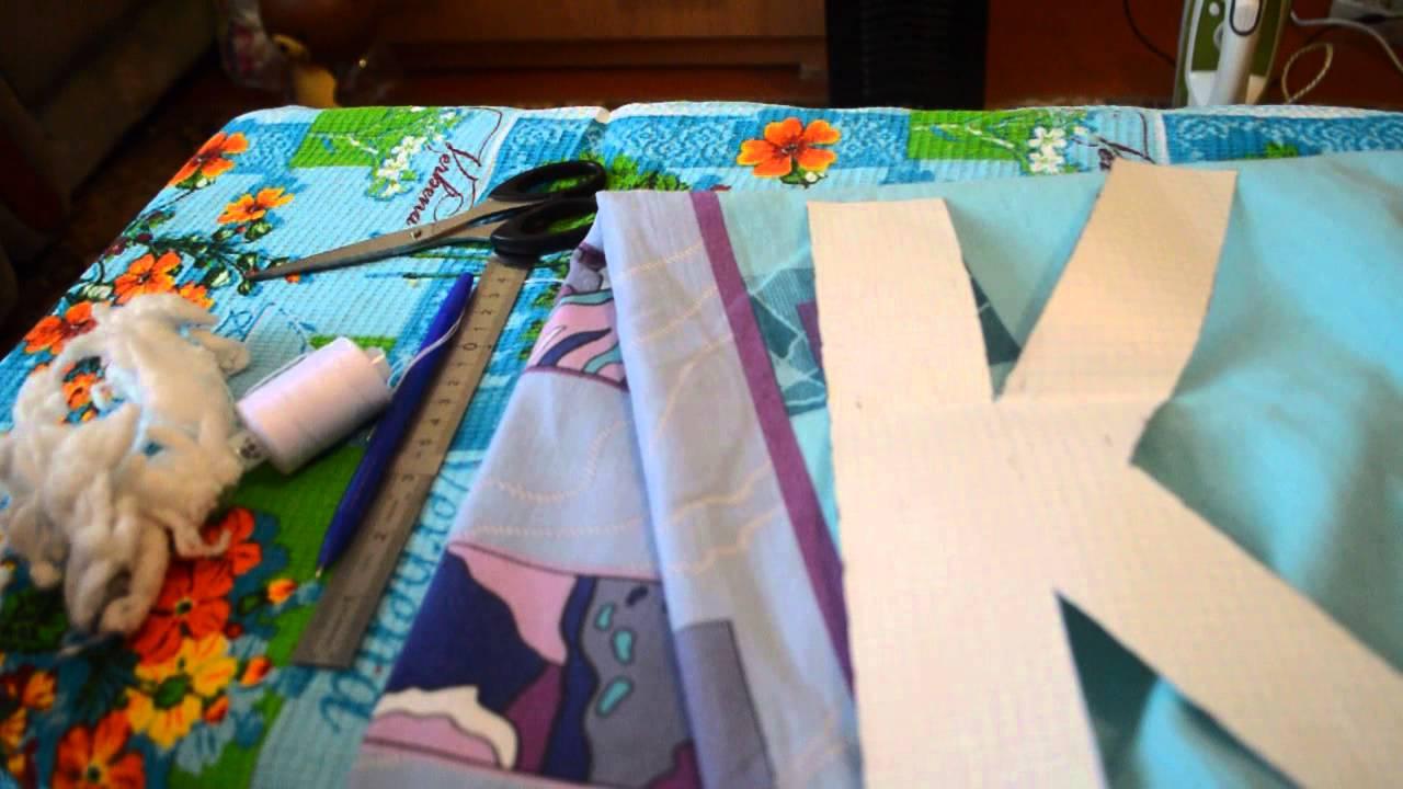 Сделать подушки из букв своими руками