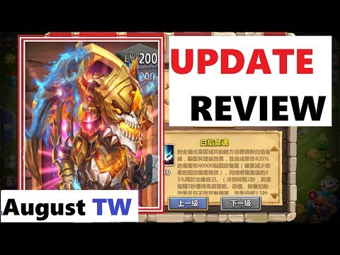NEW DRAGON And ARENA Changes! August UPDATE REVIEW Castle Clash