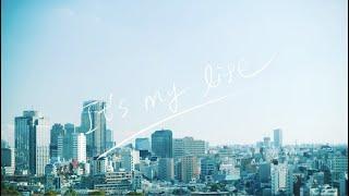 V6 「It's my life」 テレビ朝日系ドラマ「特捜 9 season3』主題歌 永遠につながって続いていく日々、そしてその日々の積み重ねで広がっていく未来...