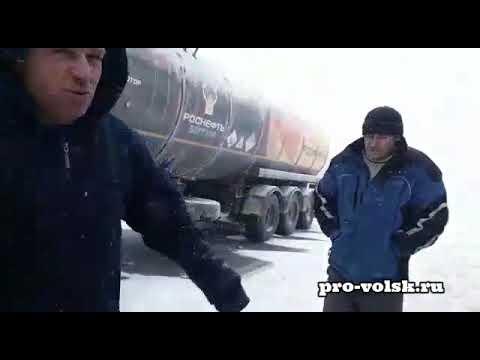 ДТП в Вольском районе 24.01.19