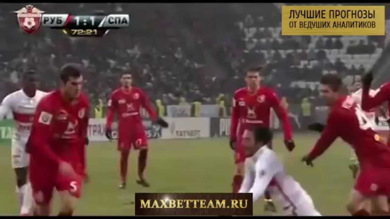 прогноз на матч Спартак-2 Рубин