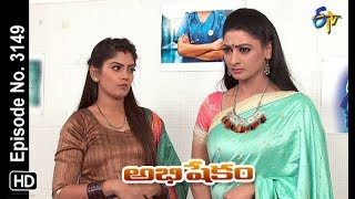Abhishekam | 18th February 2019  | Full Episode No 3149 | ETV Telugu