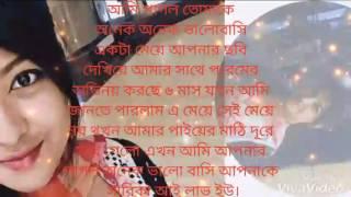 Tumay Ekto Na Dekhle Are Ami Takh Te Pari Na Mon Pagol Pagol Hoy Dhore Rakhte Pari Na