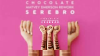 SEREBRO – CHOCOLATE   Matvey Emerson Rework