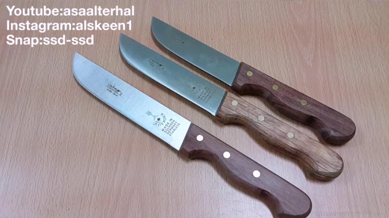 حرفيا الانغماس في الذات البحرالابيض المتوسط افضل سكين للذبح Dsvdedommel Com