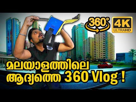 FIRST MALAYALAM 360 VR VLOG BURJ KHALIFA BURJ AL ARAB & DUBAI FRAME VIEW | DUBAI | 360 VR Vlog #01
