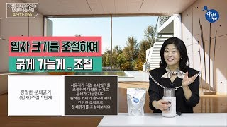 [광고]달란트TV- 달란트나눔쇼핑 '델키 전동커…