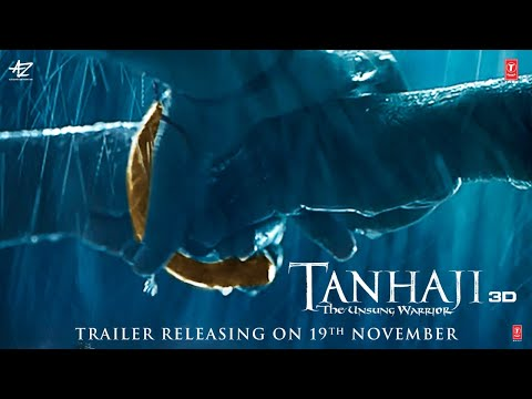 Rishton Ka Farz Ya Mitti Ka Karz Video - Tanhaji -The Unsung Warrior
