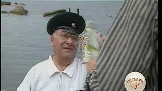 Одесская почта. Джентльмен шой