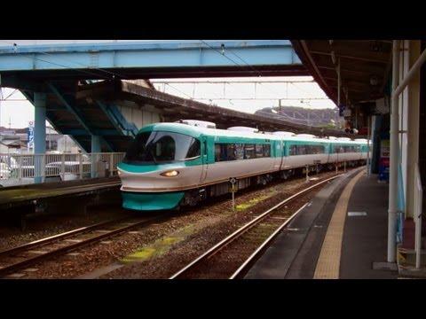 "Riding a Limited Express Train ""Ocean Arrow"" to Kii Katsuura, Wakayama Prefecture"