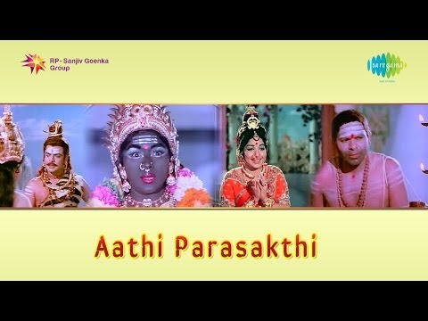 Aayi Mahamaayi Song Lyrics From Aadhi Parasakthi