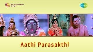 Aathi Parasakthi | Aayi Mahamayi song