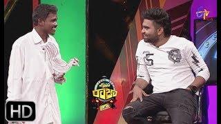 Express Raja | 22nd February 2019 | Latest Promo | ETV Plus