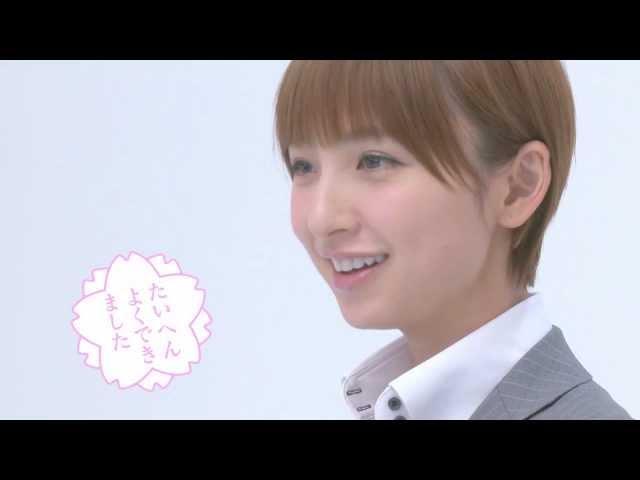 AKB48 正しいポケットチーフ折り 1分勝負(篠田麻里子)