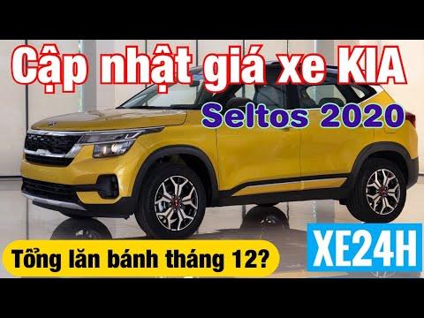 Cập nhật giá xe KIA Seltos 2020, tổng lăn bánh tháng 12