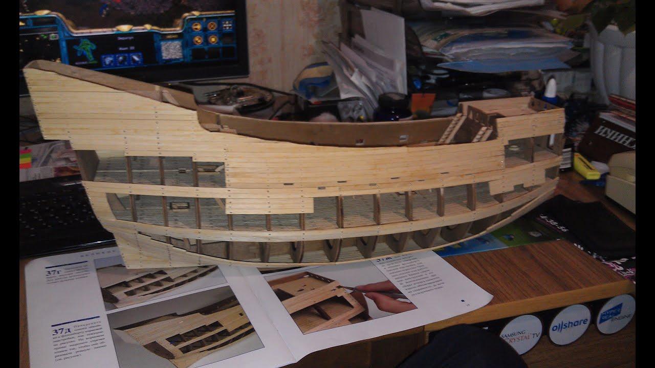 Корабль из фанеры своими руками фото 567