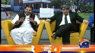 Khabarnaak | 8th August 2020 | Part 01