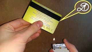 видео 10 простых правил безопасности банковских карт