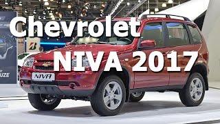 Внедорожник Chevrolet Niva 2017 – цена и комплектации(Внедорожник Chevrolet Niva 2017 – цена и комплектации http://auto-globe.ru/cars-chevrolet/chevrolet-niva-2017-tsena-i-komplektatsii Цена на внедорожн..., 2016-12-30T21:43:58.000Z)