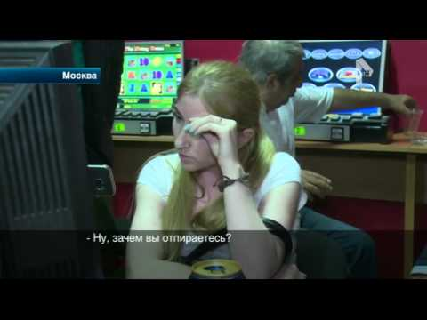 В Москве оперативники, притворившись игроками, закрыли подпольное казино